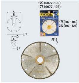 KAKUDAI カクダイ 6077-100 ダイヤモンドカッター(塩ビ管用)