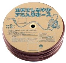 KAKUDAI カクダイ 597-516-50 リサールホース(ブラウン)