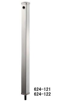 KAKUDAI カクダイ 624-122 ステンレス水栓柱(60角)