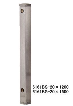 KAKUDAI カクダイ 6161BS-20×1500 ステンレス水栓柱(20ミリ)(70角)