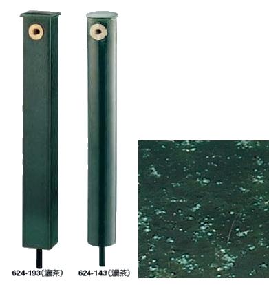 KAKUDAI カクダイ 624-193 庭園水栓柱(濃茶)