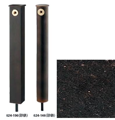 KAKUDAI カクダイ 624-196 庭園水栓柱(砂鉄)