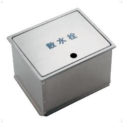 KAKUDAI カクダイ 626-135 散水栓ボックス(フタ収納式)
