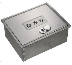 KAKUDAI カクダイ 6260 散水栓ボックス(カギつき)