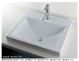KAKUDAI カクダイ Luju 493-003 角型洗面器(1ホール)