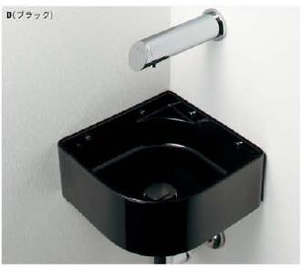 KAKUDAI カクダイ MINO 493-048-D 壁掛手洗器(ブラック)