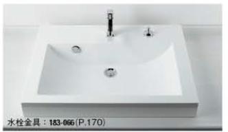KAKUDAI カクダイ CORPOSO 493-070-750H 角型洗面器(1ホール)・ポップアップ穴付き