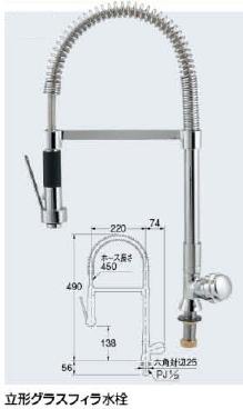 KAKUDAI カクダイ 700-805-13 立形グラスフィラ水栓