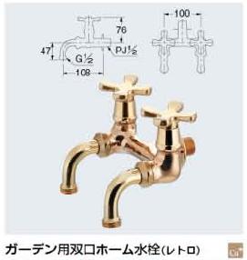 KAKUDAI カクダイ 705-105-13 ガーデン用双口ホーム水栓(レトロ), ジュークボックス:25f3d6eb --- fpara.jp