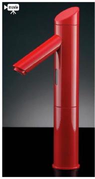 全国宅配無料 KAKUDAI カクダイ 能 713-336 センサー水栓(トール・レッド):ケンチクボーイ-木材・建築資材・設備