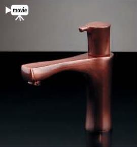 KAKUDAI カクダイ 神楽 716-853-13 立水栓(ブロンズ)