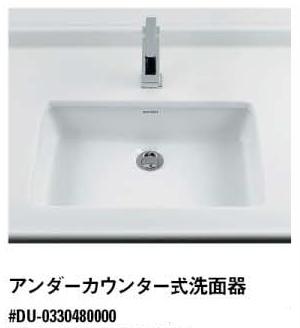 KAKUDAI カクダイ DURAVIT #DU-0330480000 アンダーカウンター式洗面器