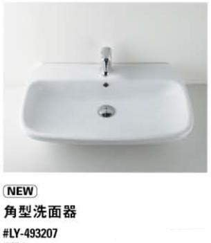 KAKUDAI olympia #LY-493207 カクダイ 角型洗面器