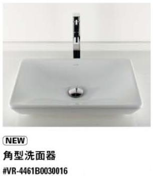 KAKUDAI カクダイ VitrA #VR-4461B0030016 角型洗面器