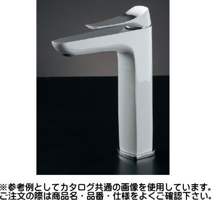 KAKUDAI カクダイ 雪 シングルレバー混合栓(トール) 183-183 <ブレードホース・逆止>