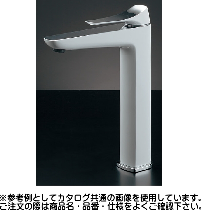 KAKUDAI カクダイ 雪 シングルレバー混合栓(トール) 183-185GN <ブレードホース・逆止なし>