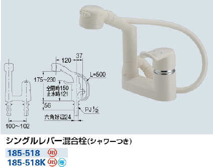 KAKUDAI カクダイ 185-518K シングルレバー混合栓(シャワーつき) 寒冷地仕様