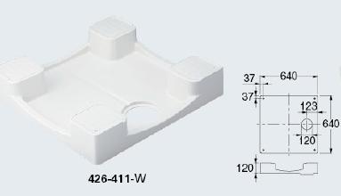 KAKUDAI カクダイ 426-411W 洗濯機用防水パン ホワイト