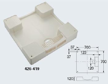 KAKUDAI カクダイ 426-419 洗濯機用防水パン アイボリー