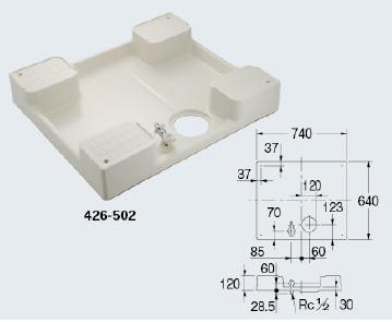 KAKUDAI カクダイ 426-502 洗濯機用防水パン(水栓つき) アイボリー