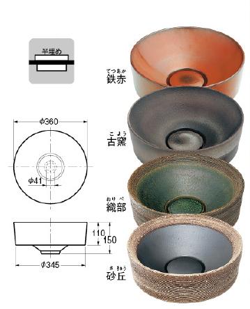 【超お買い得!】 KAKUDAI カクダイ 瑠珠 493-023-R 丸型手洗器(鉄赤), VARIOUS JEWELRY fee12ec6