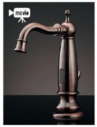 KAKUDAI カクダイ ANTIRA 713-353 センサー水栓(ブロンズ) 引棒付き(Φ4ミリ)