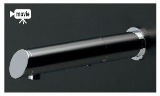KAKUDAI カクダイ 能 713-506 センサー水栓(スーパーロング)