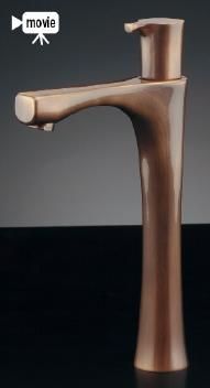 KAKUDAI カクダイ 神楽 716-876-13 立水栓(トール・オールドブラス)