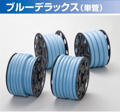カクイチ ブルーデラックス(単管) 内径32×外径38mm 尺15m【2本入り】
