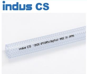 カクイチ 耐圧ホース indusCS 内径15×外径22mm タイヤ巻100m インダスCS
