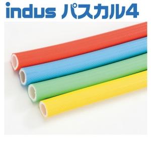 カクイチ 耐圧ホース 25mm×50m indusパスカル4 インダスパスカル4 【※カラー選択して下さい】