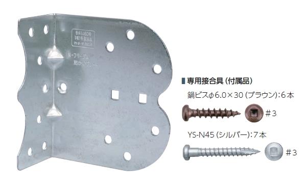 カナイ N-フリーダム筋かいプレート 壁倍率1.5倍 NF30-BP【1ケース/50個入】