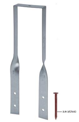 カネシン たる木クランプII 45×180【1ケース/200個入】