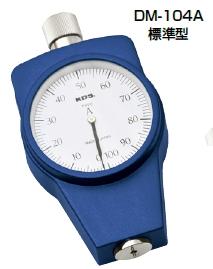 KDS ゴム硬度計 タイプA 標準型 DM-104A