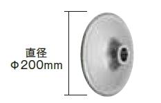 HiKOKI/ハイコーキ(日立電動工具) ハンマ H90SG専用 ランマ φ200mm No.0030-5880