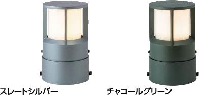 タカショーエクステリア エクスレッズ パススタンドライト1型 ガード(ローボルト) 電球色