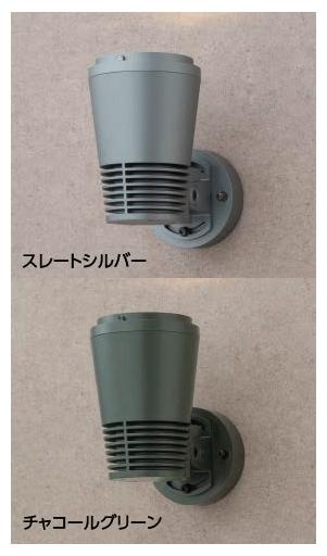 タカショーエクステリア パワースポットライト3型(100V) 電球色