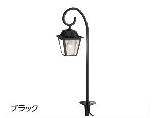 タカショーエクステリア ガーデンパスライト クラシック(ローボルト) HCA-D26K(ブラック) 電球色