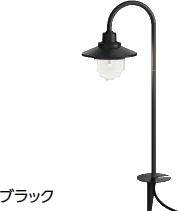 タカショーエクステリア ガーデンパスライト カントリー(ローボルト) HCA-D28K(ブラック) 電球色