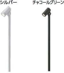 タカショーエクステリア ガーデンアップライトミニ1型(ローボルト) 電球色