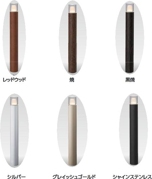 タカショーエクステリア エバーアートポールライト5型(100V) 拡散光 ガラスブロック 電球色
