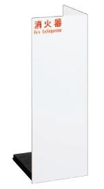 杉田エース 消火器ケース(置型) ※消火器は別売 UFB-3F-2401-PWH 812-770