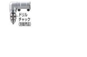 マキタ電動工具 アングルアタッチメント A-34198