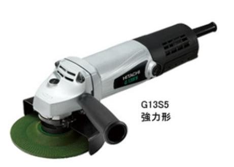 HiKOKI/ハイコーキ(日立電動工具) 125mm電気ディスクグラインダ G13S5【100V仕様/200V仕様】【強力形】
