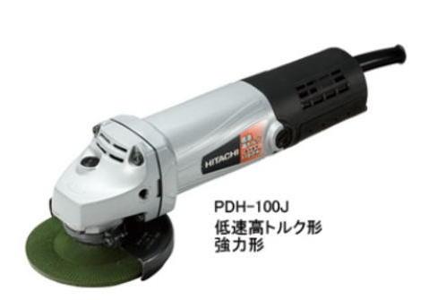 HiKOKI/ハイコーキ(日立電動工具) 100mm電気ディスクグラインダ PDH-100J【100V仕様のみ】【低速高トルク形】【強力形】
