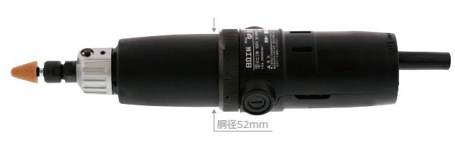 HiKOKI/ハイコーキ(日立電動工具) ハンドグラインダー GP2SA(S)