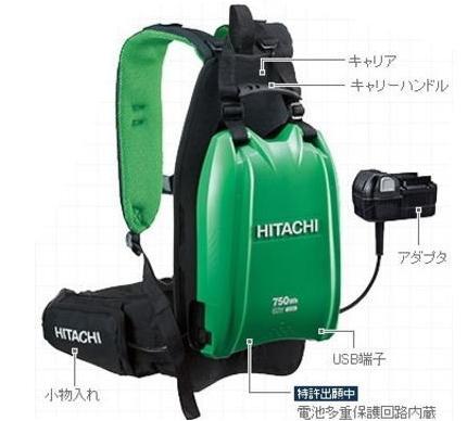 HiKOKI/ハイコーキ(日立電動工具) 36V 背負式電源 BL36200(S)※充電器付き