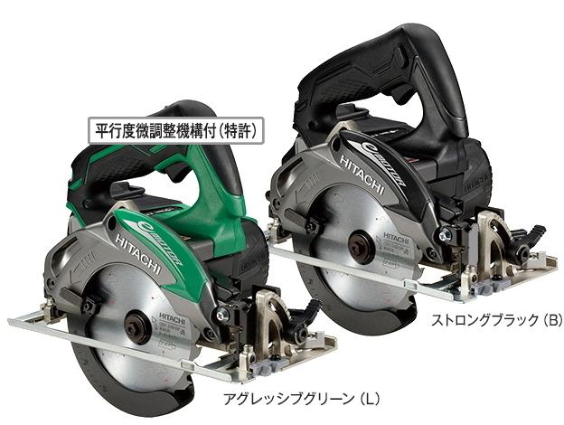 HiKOKI/ハイコーキ(日立電動工具) 18V コードレス丸のこ C18DBL(NN) (本体のみ)【バッテリー・充電器は別売】[のこ刃径:125mm]