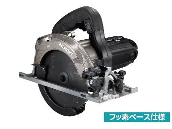 HiKOKI/ハイコーキ(日立電動工具) 165mm 深切り丸のこ C6MBYA2(SGB) [フッ素ベース・スーパーチップソー(ブラック)付]