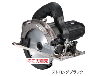 HiKOKI/ハイコーキ(日立電動工具) 165mm 深切り電子丸のこ C6MVYA2(NB) (チップソーなし)アルミベース